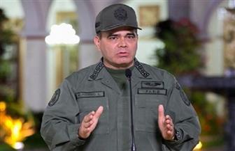 """وزير الدفاع الفنزويلي: على أولئك الذين يحاولون الاستيلاء على السلطة أن """"يمروا فوق جثث أفراد الجيش أولا"""""""