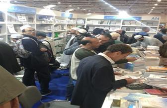 رسميا.. مد مواعيد إغلاق معرض القاهرة الدولي للكتاب