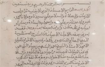 مخطوطات نادرة يتجاوز عمرها الألف عام في جناح الأزهر في معرض القاهرة للكتاب | صور