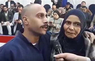 أم توجه رسالتي شكر للرئيس السيسي وصندوق تحيا مصر بعد الإفراج عن ابنها |  فيديو
