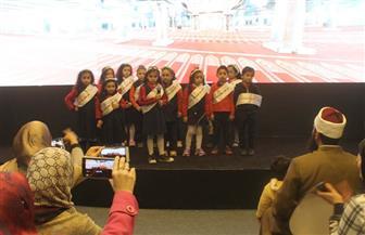 براعم الأزهر يتألقون في الكورال والعروض المسرحية بجناح الأزهر في معرض القاهرة للكتاب | صور