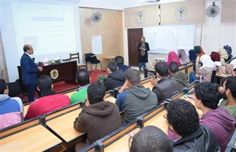 600 طالب وطالبة في تدريب جامعة سوهاج على ريادة الأعمال | صور