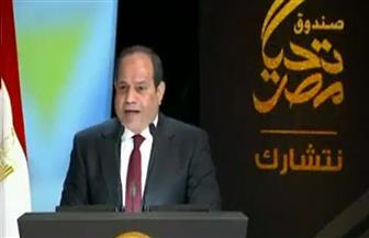 """استجابة سريعة من جمعية رسالة لمبادرة الرئيس السيسي """"نور حياة"""""""