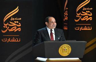 """الرئيس السيسي: """"تحيا مصر"""" يساهم في بناء 350 ألف وحدة سكنية للفئات الأكثر احتياجا"""