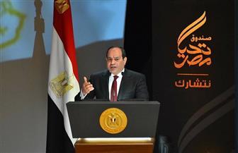 """الرئيس السيسي: تخصيص مليار جنيه من صندوق تحيا مصر لمبادرة """"نور حياة"""""""