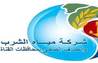 """""""مياه الشرب بمحافظات القناة"""" توقع بروتوكولا لدعم إنشاء شبكة الصرف الصحى بقرية الجزيرة بالإسماعيلية"""