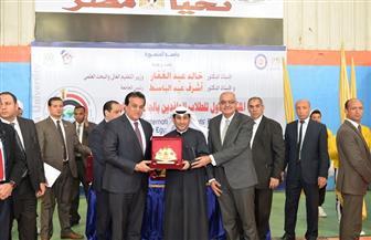 عبد الغفار يكرم السفراء والملحقين الثقافيين على هامش الملتقى الأول للطلاب الوافدين بالمنصورة | صور