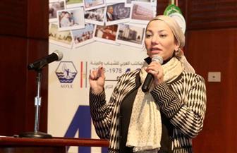 وزيرة البيئة تحتفل باليوم الوطني للبيئة.. وتعلن استراتيجية الوزارة لخلق كوادر بيئية