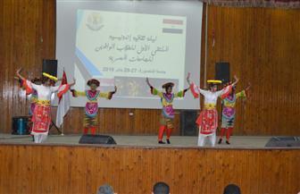 عرض للمركز الثقافي الإندونيسي ضمن فعاليات ملتقى الوافدين بجامعة المنصورة| صور