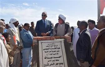 محافظ البحر الأحمر يضع حجر أساس مشروع سكني في أبو غصون بتكلفة 15 مليون جنيه | صور