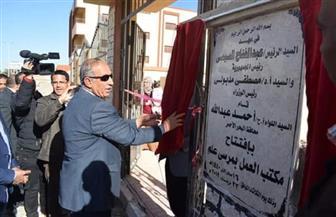 محافظ البحر الأحمر يفتتح مكتب العمل بمرسى علم | صور