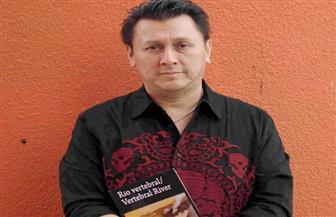 ندوة شعرية وقراءة في دواوين الشاعر المكسيكي الأمريكي خوان أرماندو بمكتبة الإسكندرية