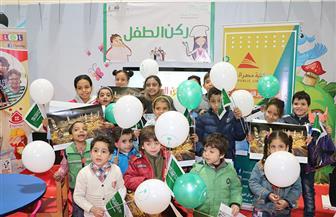 الجناح السعودي ينظم مسابقة ثقافية لرواد معرض القاهرة | صور