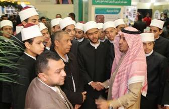 الجناح السعودي يستضيف طلاب جامعة الأزهر