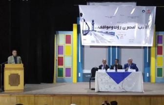 افتتاح مؤتمر اليوم الواحد الأدبى بدمياط | صور