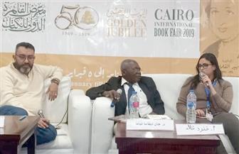 """الكاتب الجابوني """"جان ديفاسا نياما"""": أحاول أن أفضح جرائم الاحتلال الفرنسي في الجابون في كتاباتي"""