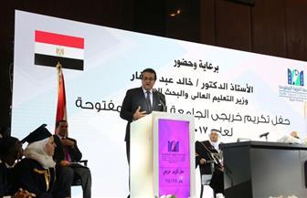 وزير التعليم العالي يشهد احتفالية الخريجين بالجامعة العربية المفتوحة صور