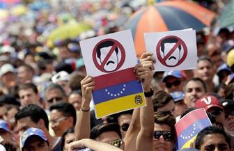 فيتو مزدوج روسي صيني ضد مشروع القرار الأميركي حول فنزويلا