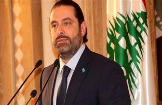 """الحريري يعتذر للبنانيين عن تأخر تشكيل الحكومة.. ويؤكد: """"زمن المسكنات انتهى"""""""
