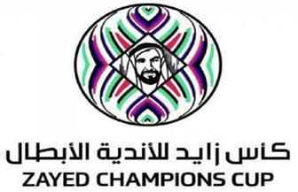 التعادل السلبي يحسم مباراة مولودية الجزائر والمريخ السوداني بكأس زايد للأندية