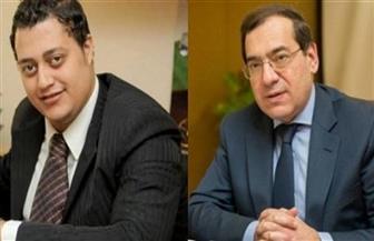 """وزير البترول ينعي الزميل شادي أحمد الصحفي بـ""""الوطن"""""""