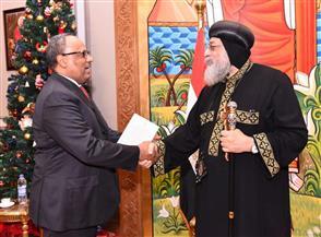 البابا تواضروس يستقبل سفير الإمارات للتهنئة بعيد الميلاد