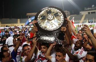 الزمالك في 108 أعوام.. أول ناد مصري يصل كأس العالم للأندية.. و73 بطولة في خزائن القلعة البيضاء| صور