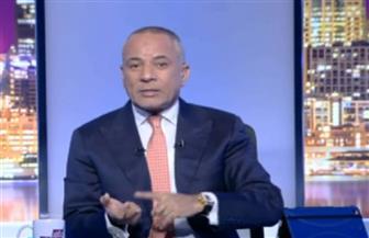 تعليق قوي من أحمد موسى على هزيمة الأهلي أمام بيراميدز | فيديو