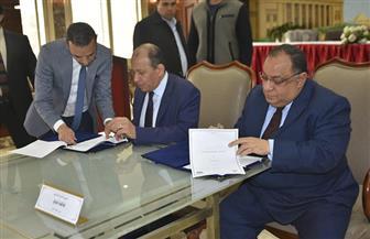 نادي القضاة يوقع اتفاقية مع جامعة حلوان لتسهيل حصول القضاة على شهادات الدكتوراه والماجستير | صور
