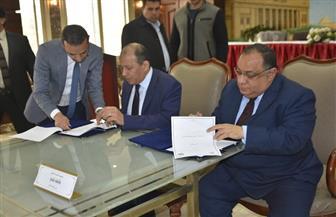 بروتوكول تعاون بين جامعة حلوان ونادي القضاة   صور