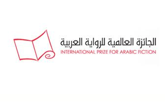 إعلان القائمة القصيرة لجائزة البوكر العربية 5 فبراير.. واسم الفائز 23 أبريل