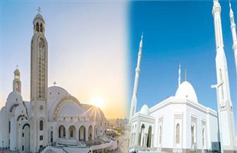 الحركة الوطنية: تدشين مسجد وكنيسة في يوم واحد رسالة للعالم بأن مصر ليست أرضا خصبة للفتنة الطائفية