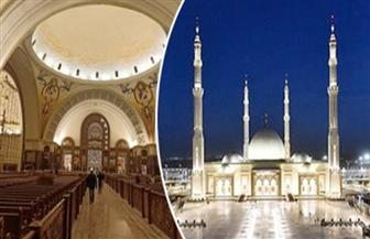 مدير مشروع مسجد الفتاح العليم: جميع مواد البناء والتشطيبات صناعة مصرية محلية