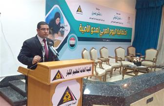 تعليم الكبار تحتفل باليوم العربي لمحو الأمية| صور