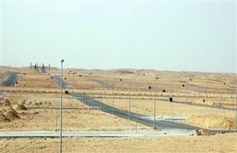 محافظة القاهرة تخصص أراض من أملاكها لصالح الخدمات في الأحياء