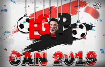الصفحة الرسمية لاتحاد الكرة تحتفي بفوز مصر بتنظيم أمم إفريقيا 2019