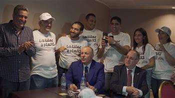 هاني أبوريدة يوجه الشكر للدولة المصرية لدعم ملف أمم إفريقيا 2019 بكل قوة