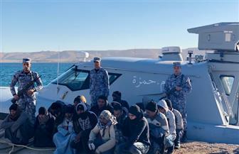 القوات البحرية تنجح في إحباط محاولة هجرة غير شرعية قرب السلوم