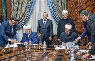 الإمام الأكبر ومستشار رئيس أوزبكستان يشهدان توقيع بروتوكول للتعاون |صور