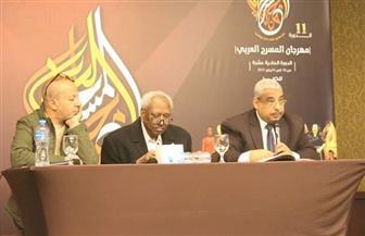 """""""المسرح المصري في نصف قرن"""".. مضمون المؤتمرات الفكرية بمهرجان المسرح العربي"""