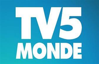 مصر تشارك فى يوم البث العالمي لقناة TV 5 Monde