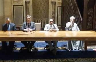 """الجامع الأزهر يعقد ندوة """"حقوق الطفل في الإسلام"""""""