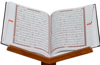 """""""التربية"""" و""""الطب"""" تحصدان المراكز الأول بمسابقة القرآن الكريم بمدن """"المنيا الجامعية"""""""