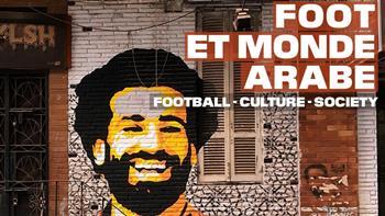 محمد صلاح ضيفا مميزا بمتحف فيفا لكرة القدم