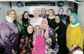"""أمانة المرأة بـ""""مستقبل وطن"""" تواصل فاعليات مبادرة """"أنت عظيمة"""" ببورسعيد"""