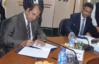 «غرفة القاهرة» توقع بروتوكول تعاون مع بنك ناصر لدعم مشروعات المرأة