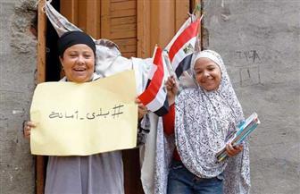 «القومي للمرأة» بدمياط ينظم فاعلية «بلدي أمانة» | صور