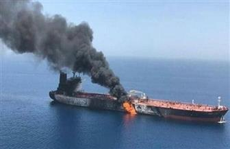 انفجار في ناقلة نفط إيرانية بالبحر الأحمر