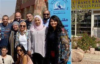 أبناء الجالية المصرية بالإمارات يقدمون عرضًا فنيًا عن قيم التسامح في ملتقى الأديان العالمي