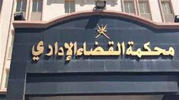 القضاء الإداري يقضي باعتماد قرارات عمومية 2018 لنادي الزمالك